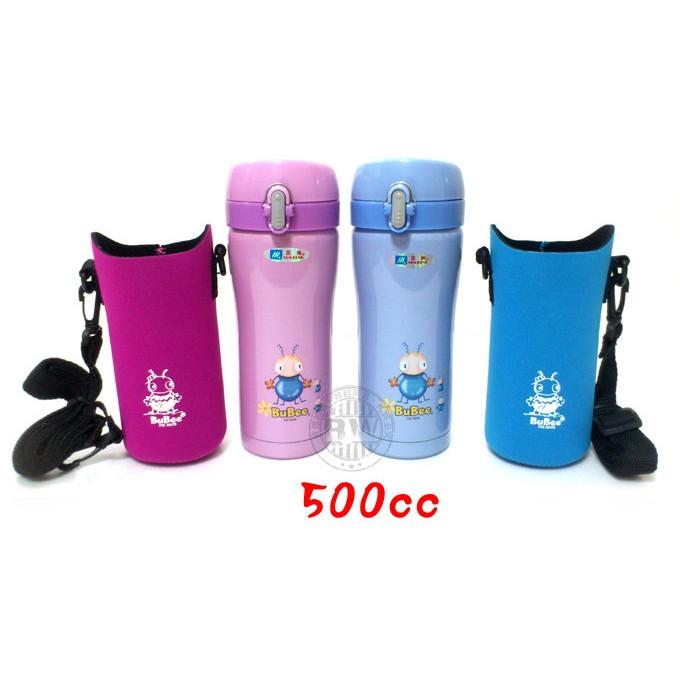 三光牌藍芽高真空不銹鋼休閒杯G-500EB 500cc【附保護套】小蟻布比保溫杯 保溫瓶