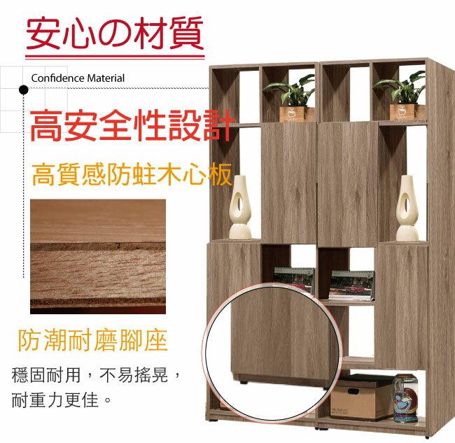 【綠家居】威爾比 現代4尺多功能雙面櫃/玄關櫃組合(二色+四種組合排列可選)