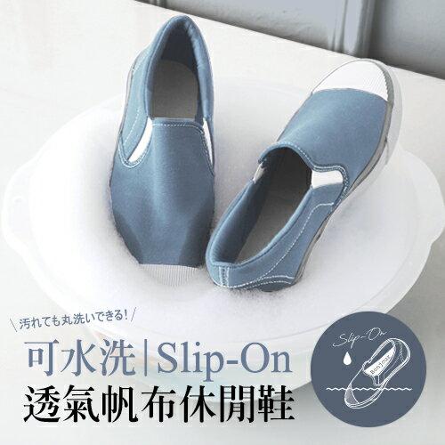 BONJOUR☆可水洗!超柔軟帆布休閒鞋Slip-On【ZB0339】6色 0