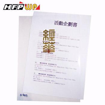 客製化 加厚0.17  mm 壓花透明L夾文件套 A3文件套 PP環保無毒 製 GE310