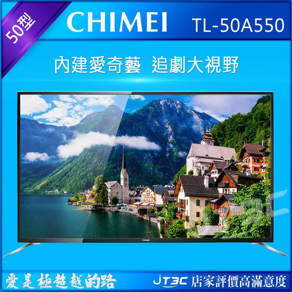 【點數最高16%】CHIMEI奇美 50型 智慧聯網低藍光液晶電視附視訊盒 TL-50A550 (含運不含基本安裝)※上限1500點