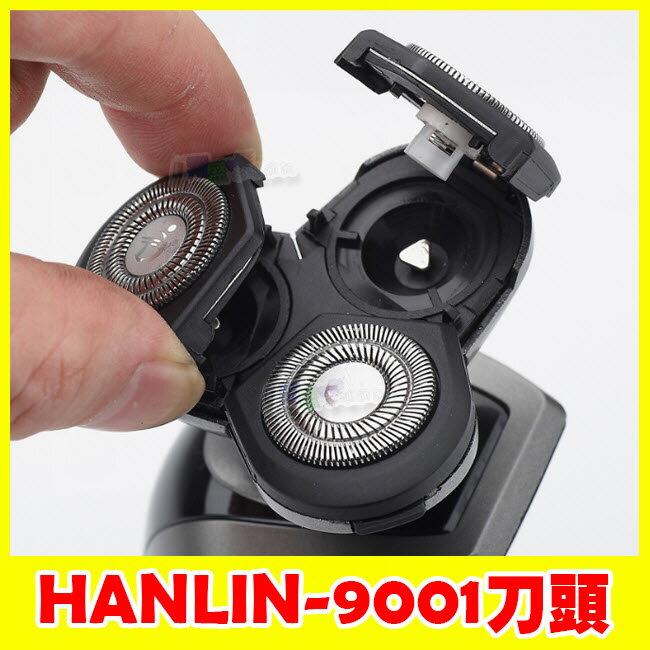 HANLIN-9001 土豪金 水洗全面4D浮動智能防夾刮鬍刀/刀頭 飛利浦-Philips適用【翔盛商城】