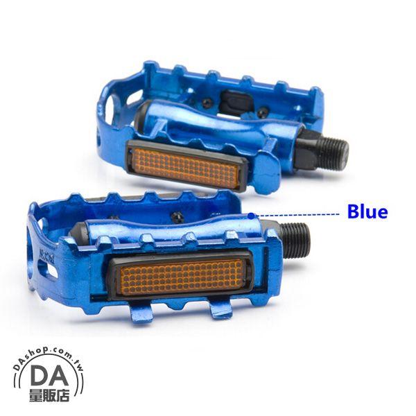《運動用品任選兩件88折》鋁合金 反光條 公路 山地 自行車 單車 腳踏板 藍(V50-0320)