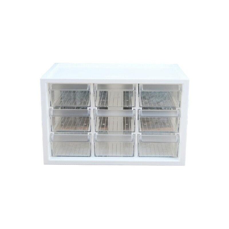 樹德迷你零件分類箱9小格抽屜文具飾品小物收納箱書桌收納盒A9-309-大廚師百貨