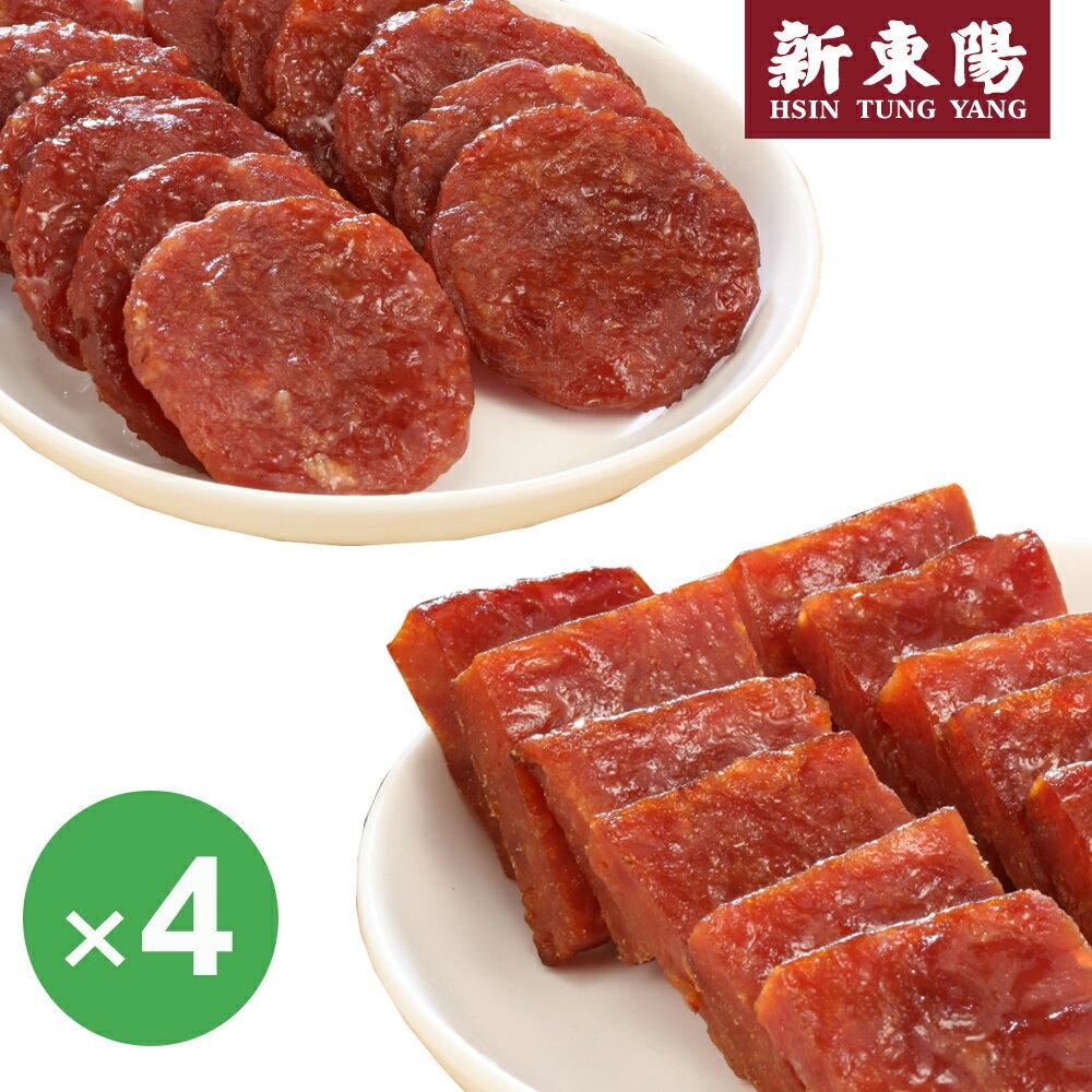 【新東陽】厚呷+雪花金錢豬肉乾200g/包《免運》★4包(2017新品上市嘗鮮價)