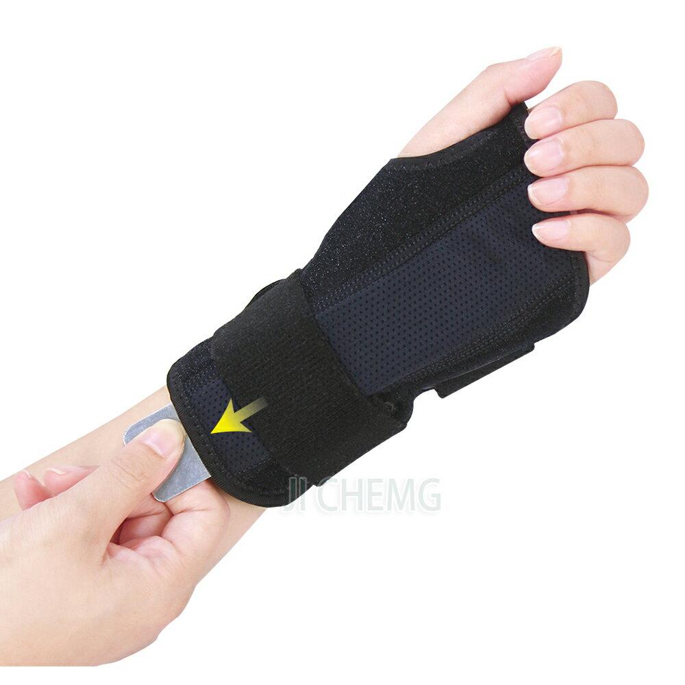 【公司貨】Bracoo 奔酷 運動護具 WB30 強力支撐手腕護具 人體工學軟墊強固 護具