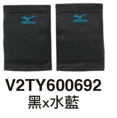 [陽光樂活=] MIZUNO 美津濃 成人用護膝(雙) 薄型運動用護膝 V2TY600692 黑x水藍