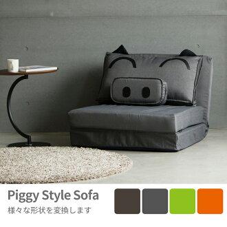 可愛豬獨立筒多功能沙發床(四色) MIT台灣製 完美主義 沙發床 抱枕 和室椅【Y0117】