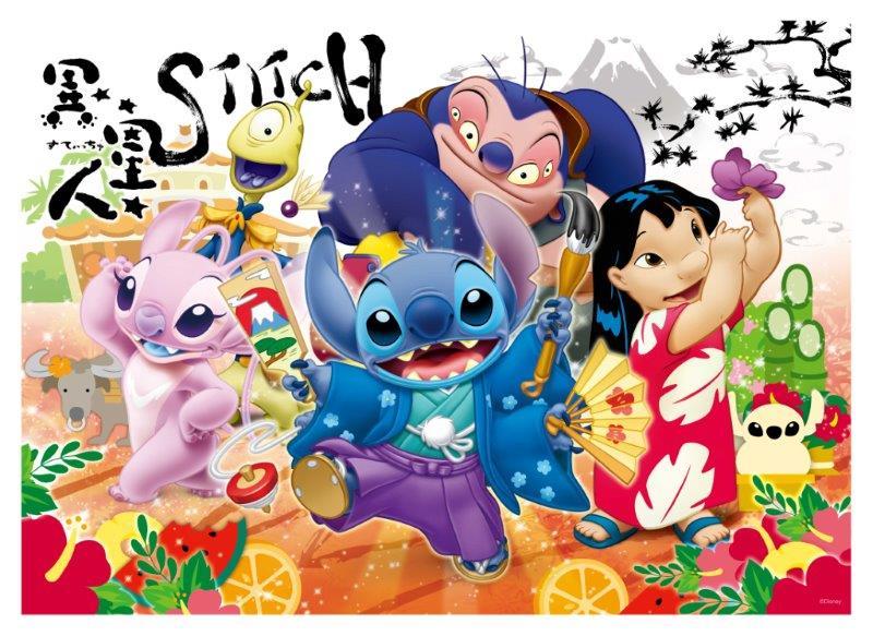 Stitch異星人史迪奇拼圖520片