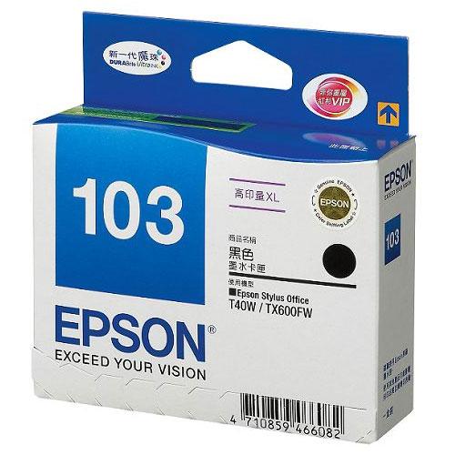 ~最後 ~EPSON T103150 NO.103 黑色高容量XL墨水匣