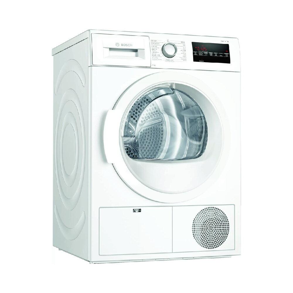 【BOSCH博世】歐規9公斤 220V冷凝式乾衣機(WTG86402TC)