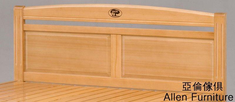 亞倫傢俱*亞莉莎北美檜木全實木5尺雙人床架