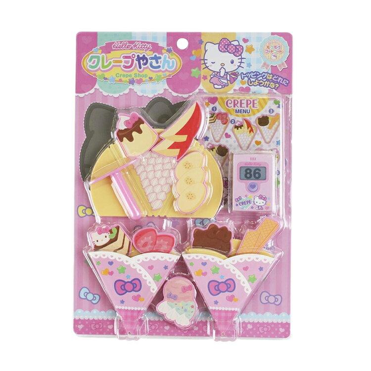 三麗鷗 凱蒂貓HelloKitty 兒童玩具 可麗餅玩具 辦家家酒過家家酒 卡通造型 日本進口正版 143856
