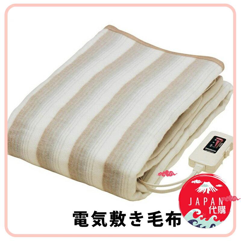 日本原裝NAKAGISHI NA-013K NA-023S 多種尺寸 雙人電熱毯 可水洗 鋪蓋兩用 保暖可拆下水洗 電毯 露營