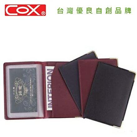 COX 三燕 NC-01 證件夾 / 本