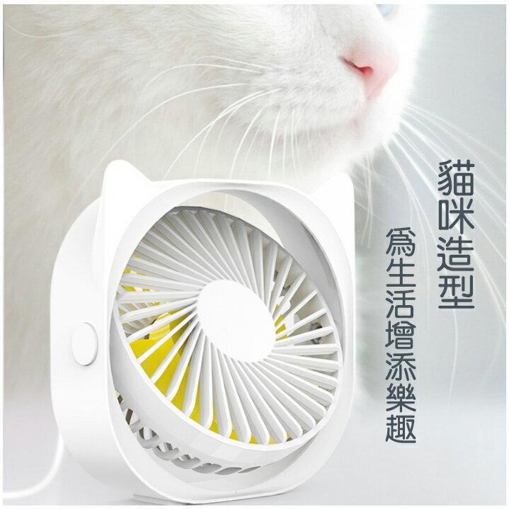 台灣現貨 座式小風扇 USB風扇 桌上型風扇 迷你風扇 靜音風扇 可調節角度 台式風扇 插電風扇 2