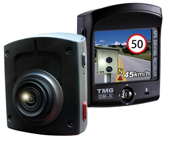 TMGDR5DR-5送32G記憶卡+三孔擴充!三合一台灣製行車紀錄器+GPS測速器