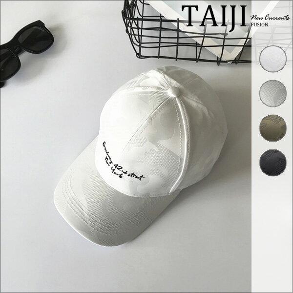 潮流棒球帽‧草寫英字潮流微亮迷彩鴨舌帽棒球帽‧四色【NXHA409】-TAIJI-