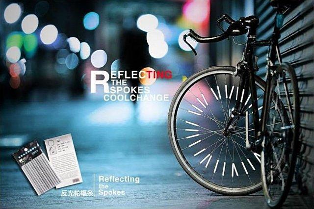 《意生》高亮度夜間反光條 12條/包 自行車安全反光卡條反光扣反光圈反光棒反光飾條反光輪單車登山車