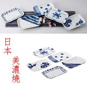 日本美濃燒 藍染繪變方盤五件組