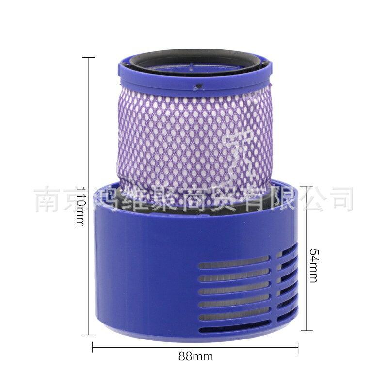 【臺灣熱銷】 高品質反覆使用 適配戴森 Dyson 吸塵器配件V10 後置濾芯 吸塵器過濾網