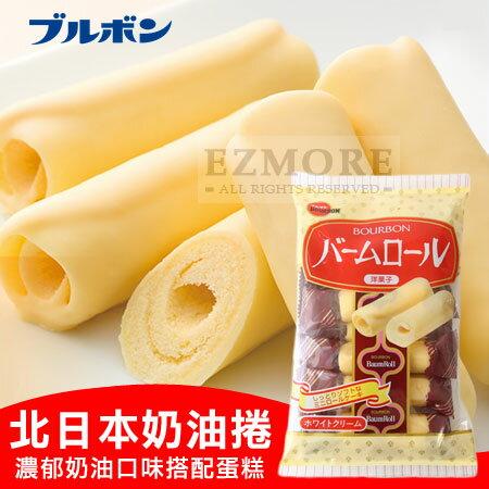 EZMORE購物網:日本BOURBON北日本奶油捲104g迷你白巧克力奶油捲白巧克力捲【N101655】