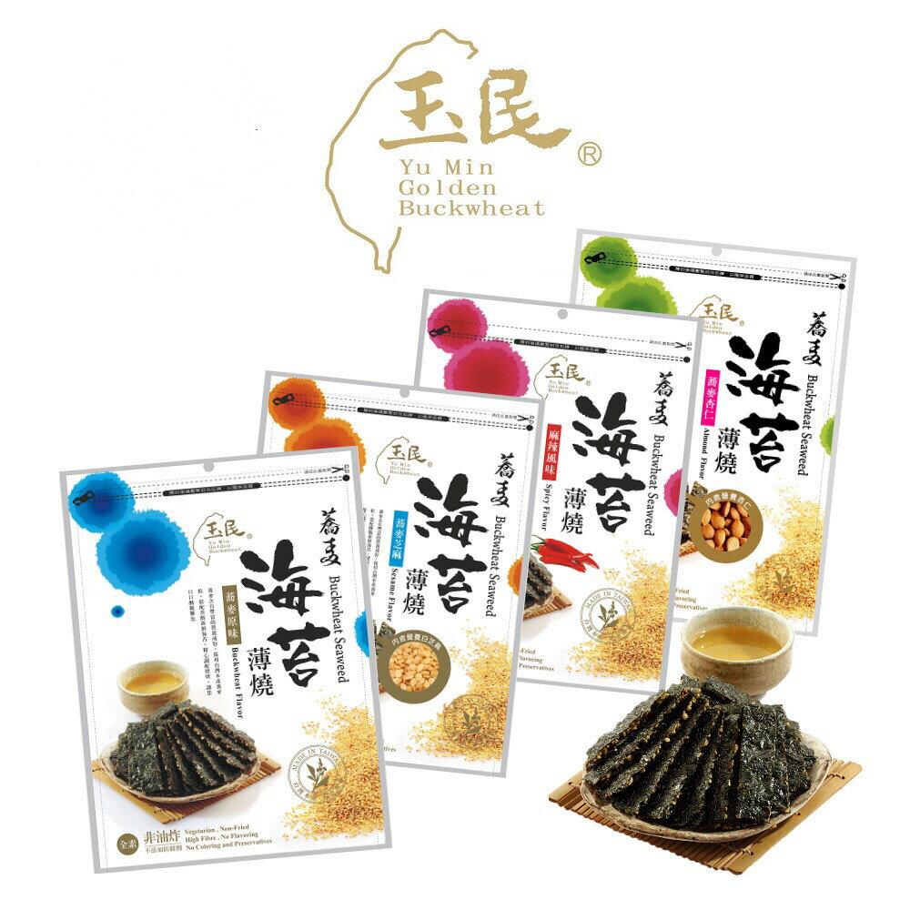 【玉民】黃金蕎麥海苔 (原味/麻辣/芝麻/杏仁) 40g/包