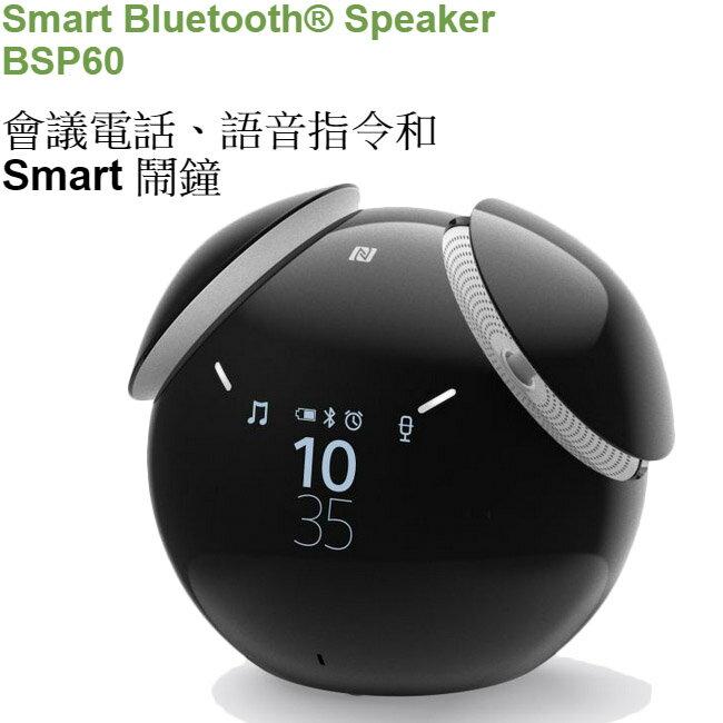 (日本製造)SONY Smart 藍牙喇叭 BSP60智慧型鬧鐘機器人(語音功能為全英文版)~特價售完為止
