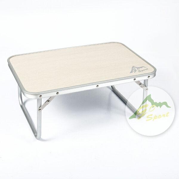 【露營趣】中和 GO SPORT 92250 小桌子 小茶几 摺疊桌 休閒桌 野餐桌 搭配野餐墊方便實用