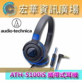 <br/><br/>  鐵三角 audio-technica ATH-S100iS Android智慧型手機專用/可通話耳機/音量控制 黑藍色 ATH-SJ11 升級版 (鐵三角公司貨)<br/><br/>