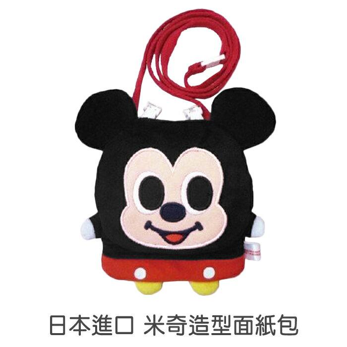 Disney 迪士尼【 米奇 造型面紙包 】 日本進口 Mickey Mouse 斜背包 適用兒童 幼童 DSB-DP-MK ET359A 菲林因斯特