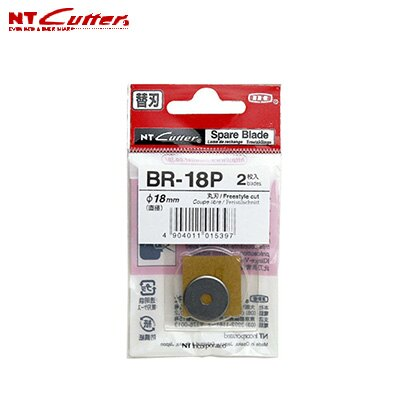 NT  BR-18P  割圓器替換刀片 -2片入 / 盒