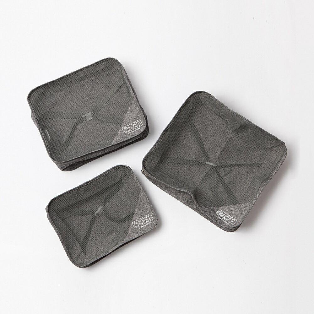 【最後一週_全館 8折up】Gray生活旅記衣物收納3件組-生活工場