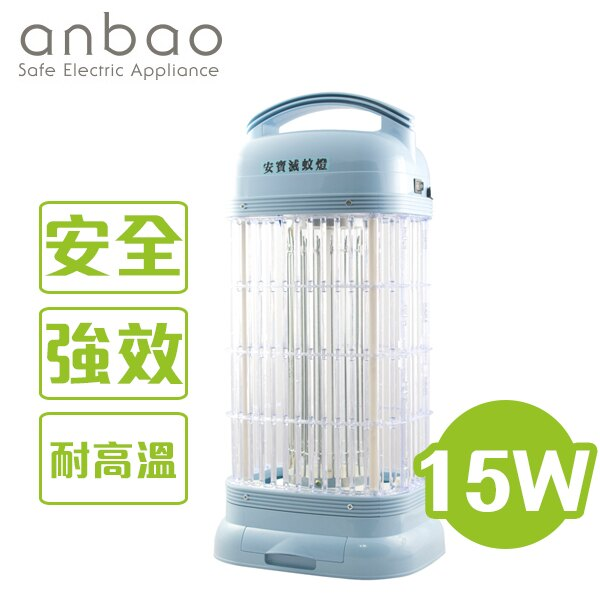 <br/><br/> 安寶 15W 捕蚊燈 AB-9013A 台灣製<br/><br/>
