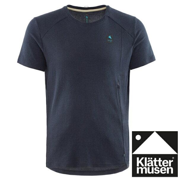 Klattermusen攀山鼠登山排汗衣天絲+有機棉短袖T恤Vee男KM20611M風暴藍SB