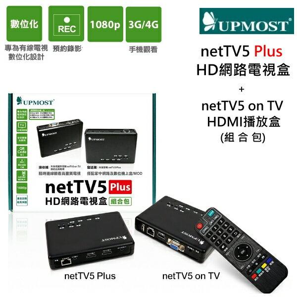 UPMOST 登昌恆 netTV5 Plus HD網路電視盒(電視盒+on TV 組合包) 1080p高畫質 專為有線電視數位化/MOD設計