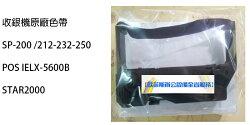 【歐菲斯辦公設備】發票收銀機色帶   SYS-3300+(4入)