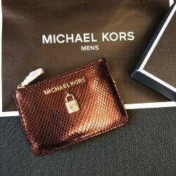 MK 真皮金鎖拉鍊鑰匙零錢包 美人魚紅 新款 鑰匙包 零錢包 手拿包 MICHAEL KORS 現貨 美國代購