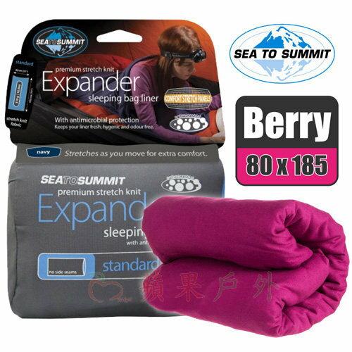 【【蘋果戶外】】Sea to Summit AEXPSTDBE 『內套/彈性棉/桃紅』單人彈性棉睡袋內套 Expander 登山睡袋 保暖 登山 自助旅行 STSAEXPSTDBE