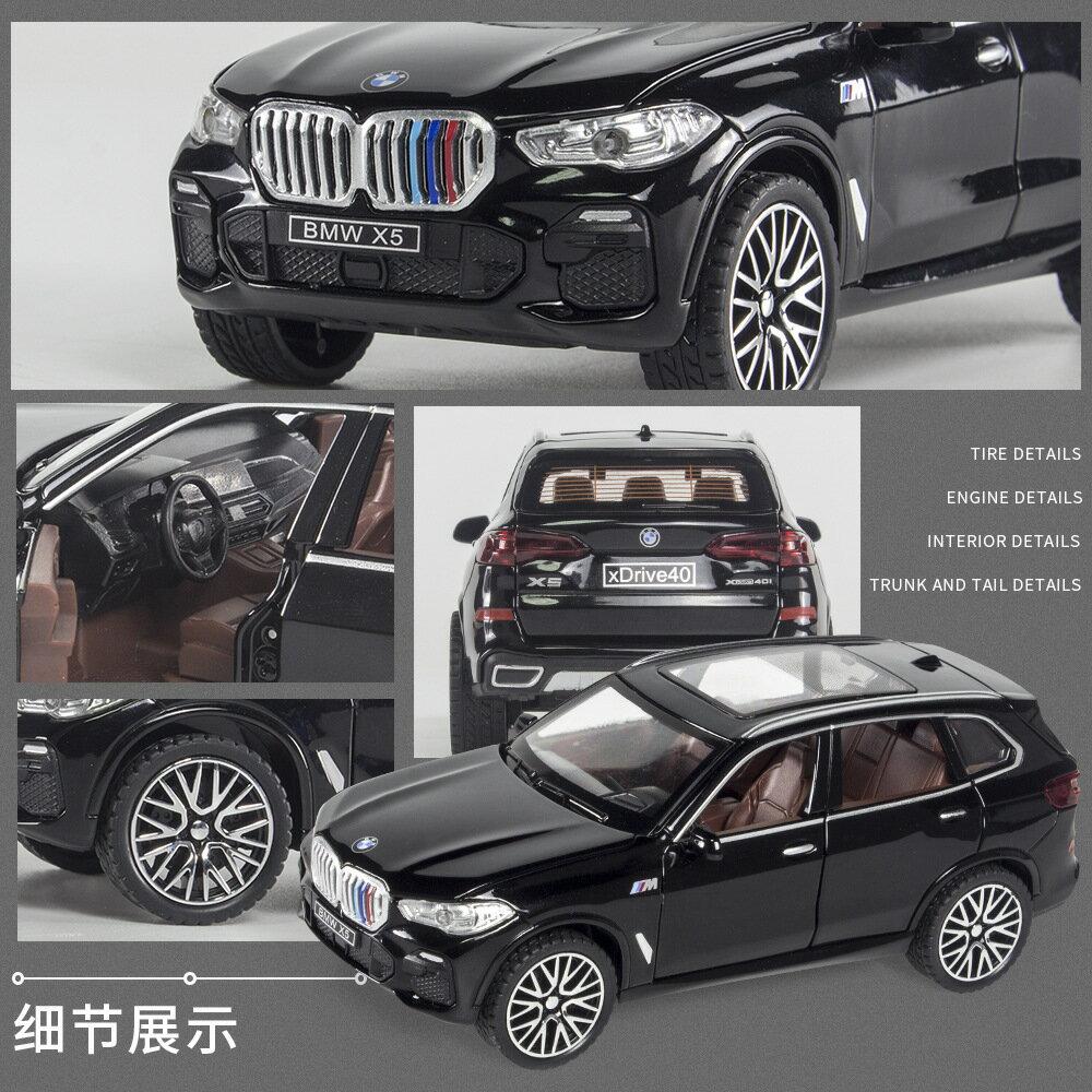 ╭。BoBo媽咪。╮新奧模型 1:32 寶馬 BMW X5 豪華運動休旅 SAV 城市越野車 聲光回力車
