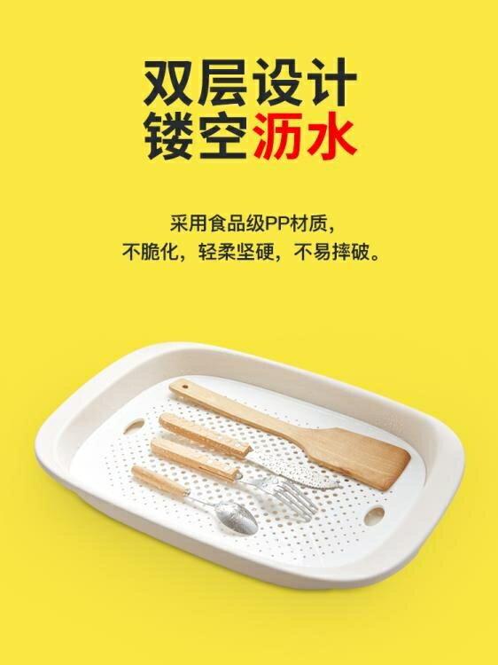 洗菜盆 雙層洗菜籃子塑料長方形廚房淘米瀝水籃家用洗菜盆客廳創意水果盤