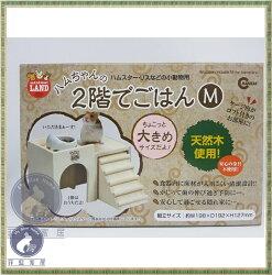 【菲藍家居】日本Marukan 鼠鼠城堡餐廳 HT-34 HT-35 倉鼠 黃金鼠 木質 鼠窩 木屋