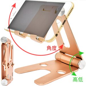 折疊式鋁合金手機架(送收納袋)雙軸調節平板支架.多角度懶人手機座.桌上型ipad支撐架子.金屬桌面立架腳架.抖音直播網紅必備.推薦哪裡買ptt  D144-MD40 0