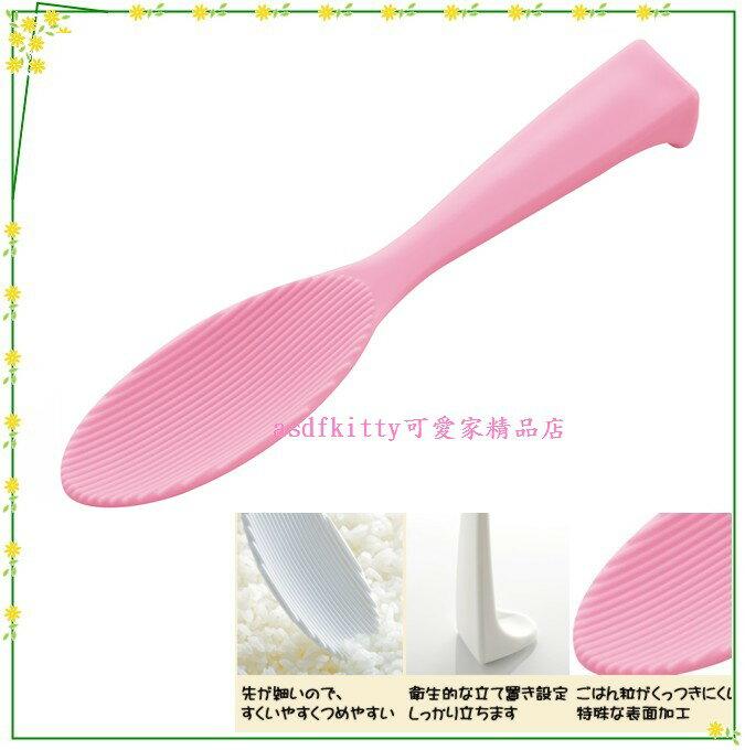 asdfkitty可愛家☆日本SKATER粉色長尖型可站立小飯匙/飯勺-裝便當盒-裝飯入模型-做手捲壽司-日本製