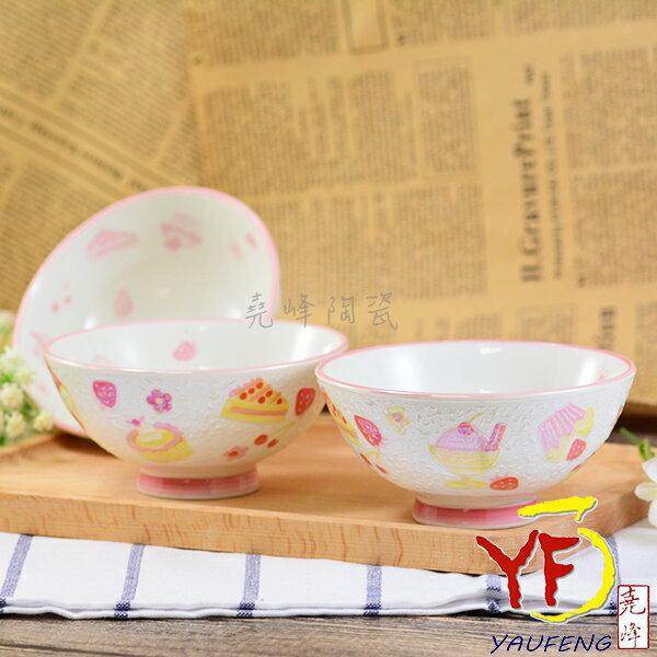 ★堯峰陶瓷★日本製 美濃燒 4.5吋草莓蛋糕 彩金飯碗