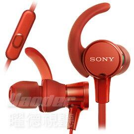 【曜德】SONY MDR-XB510AS 紅色 EXTRA BASS™ 防水運動入耳式耳機 線控 ★ 免運 ★ 送收納盒 ★
