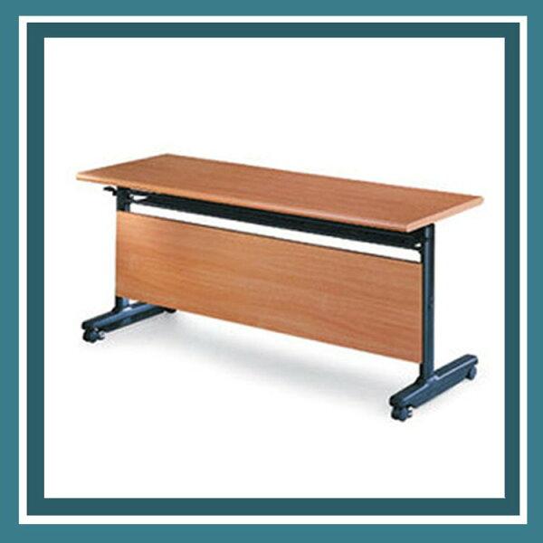 『商款熱銷款』【辦公家具】PUT-1560H櫸木紋折合式會議桌書桌鐵桌摺疊臨時活動