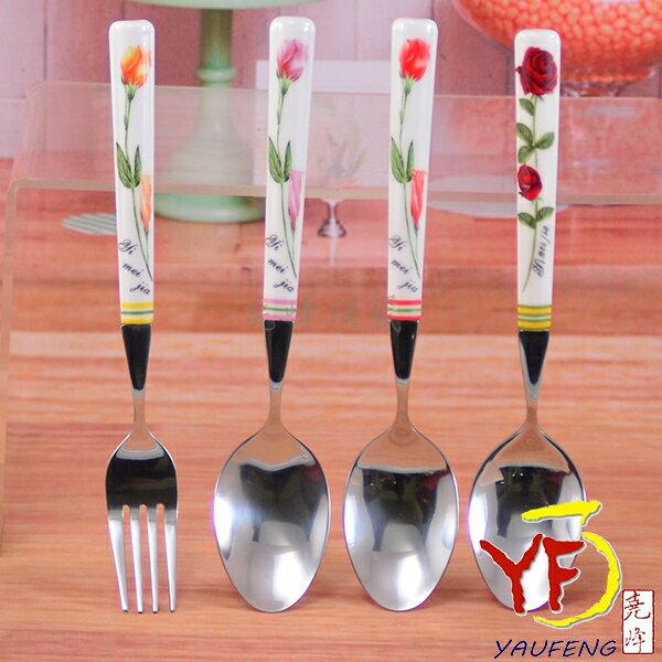 ★堯峰陶瓷★餐具系列 陶瓷扁柄不鏽鋼 叉子 湯匙 沙拉叉 點心匙