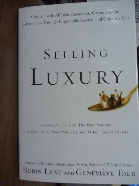 ~書寶 書T2/原文書_PIU~Selling Luxury_Lent
