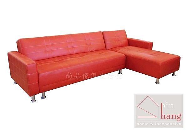 【尚品傢俱】629-55 伊爾 紅色L型沙發床~另有黑色